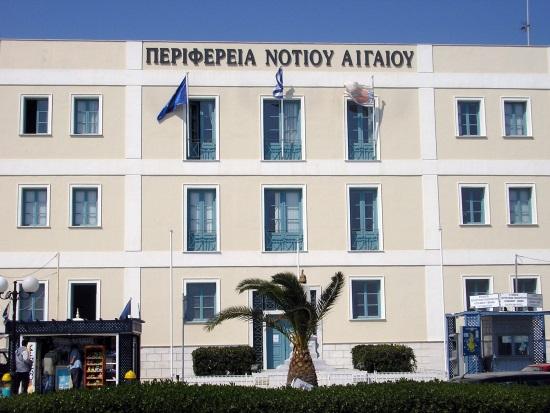 Περιφέρεια Νοτίου Αιγαίου: Οι διεθνείς εκθέσεις και τα Workshops που θα συμμετάσχει το 2020