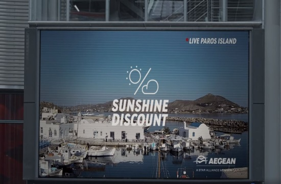 Aegean: Ο ήλιος της Ελλάδας στο Βερολίνο, με εκπτώσεις στα... σύννεφα