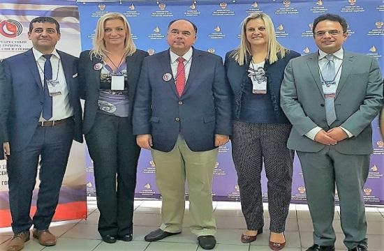 Ελληνο-ρωσικό τουριστικό  φόρουμ στο Πανεπιστήμιο του Σότσι