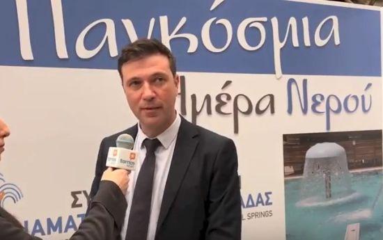 Έρχονται επενδύσεις στον ιαματικό τουρισμό (βίντεο)