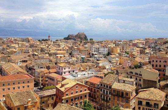 Ημερίδα για τον κινηματογραφικό τουρισμό στην Κέρκυρα
