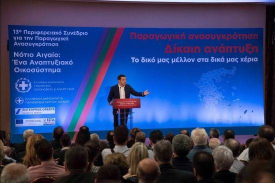 Επαναφορά του μειωμένου ΦΠΑ ζήτησαν από τον πρωθυπουργό τα νησιά Ν. Αιγαίου