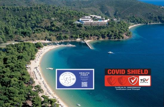 Ασφάλεια 5 αστέρων για το ξενοδοχείο Skiathos Palace