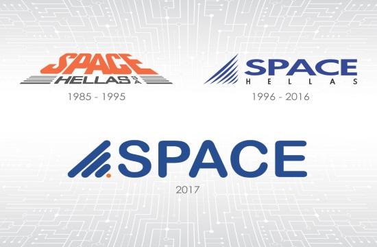 Space Hellas: Νέο λογότυπο, ίδιες αξίες