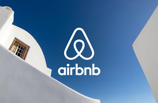 Συνεργασία της Airbnb με τις Primal-RES / WebHotelier
