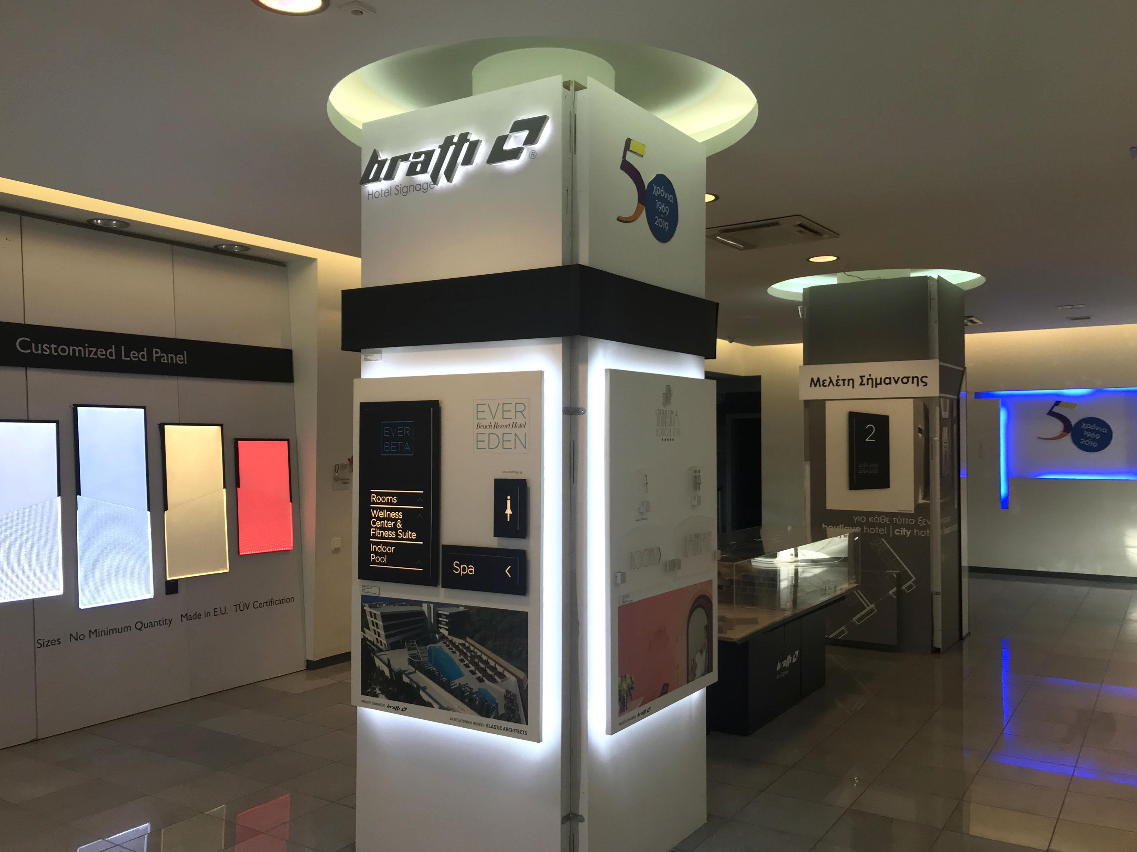 Οι νέες τάσεις στη μελέτη σήμανσης Ξενοδοχείων από τη Bratti Hotel Signage