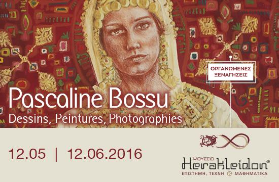 Εικαστική έκθεση της Pascaline Bossu με στιγμιότυπα από την Ελλάδα