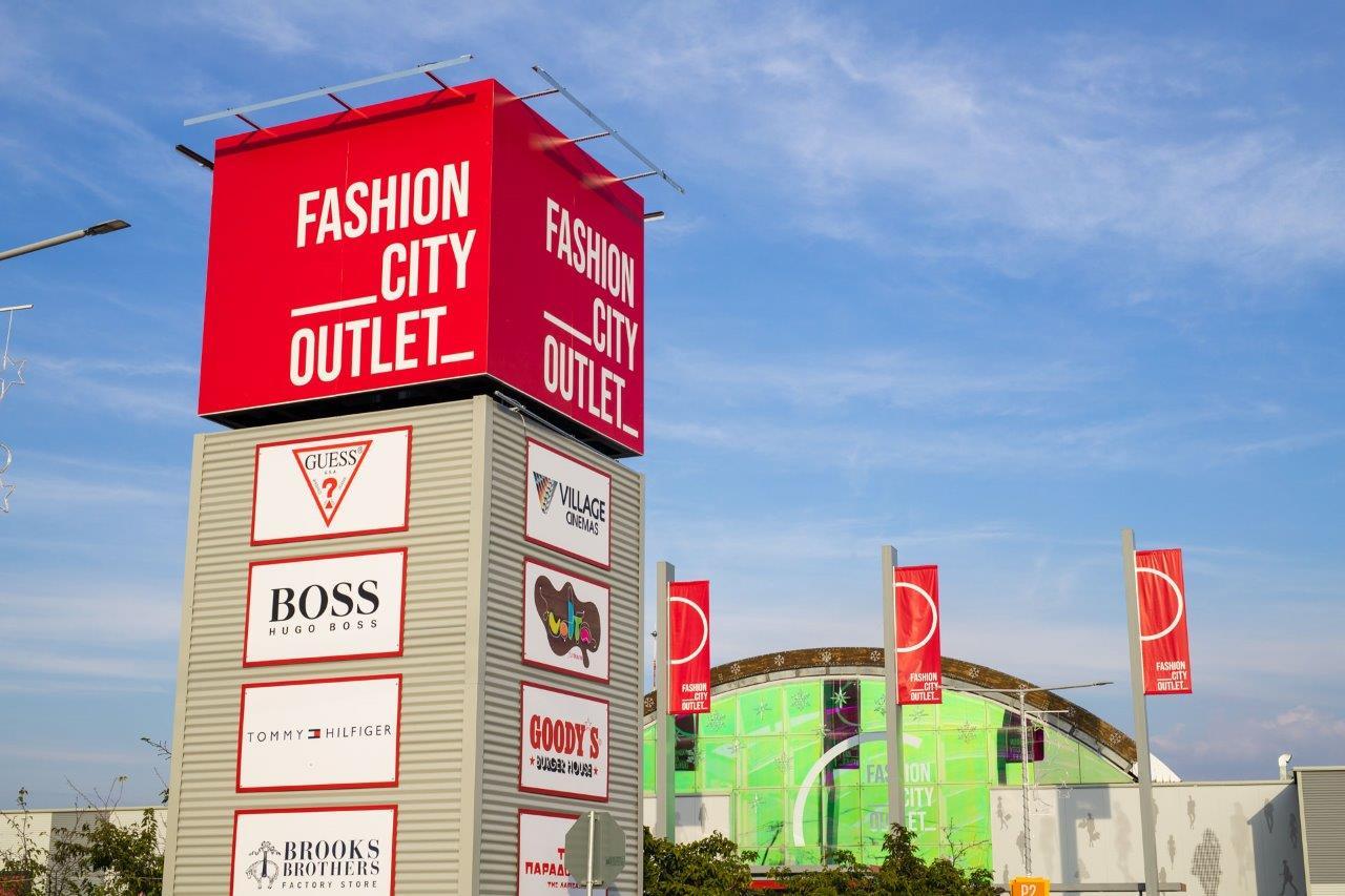 Σύμβουλος στο τουριστικό μάρκετινγκ του Fashion City Outlet η MINDHAUS