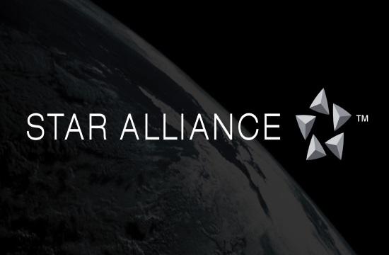 Συνεργασία Star Alliance με τη Skyscanner