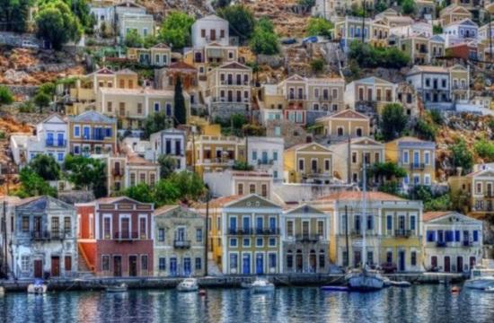 Τουρισμός: Ελλάδα και Ισπανία προτιμούν οι Ιταλοί
