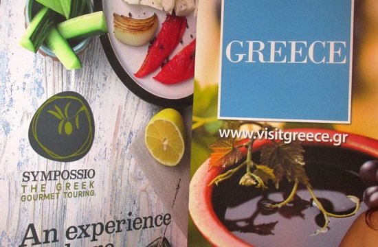 Sympossio: Η ελληνική γαστρονομία ταξιδεύει στην Ευρώπη