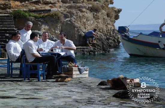 Χρυσή διάκριση στο Sympossio Greek Gourmet Touring