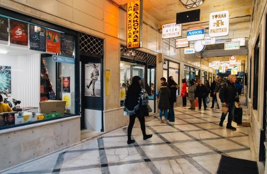 bb8319b8db Zήσε την Αθήνα στη Στοά Εμπόρων και την Πλατεία Θεάτρου