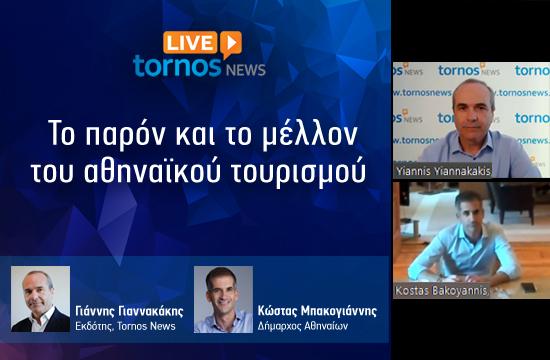Τι είπε ο Κώστας Μπακογιάννης στο Tornos News Live