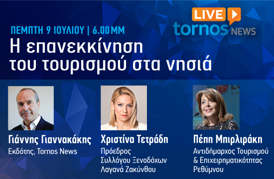 Tornos News Live: Την Πέμπτη 9 Ιουλίου ζωντανά 6:00 μ.μ. συζήτηση για το άνοιγμα του τουρισμού στα νησιά