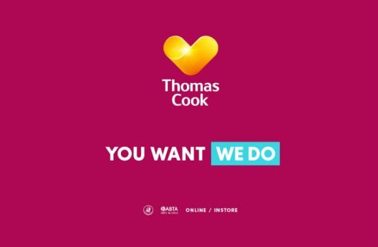 Thomas Cook: Ξενοδοχείο στην Πιερία και νέες πτήσεις το 2018 προς Ελλάδα
