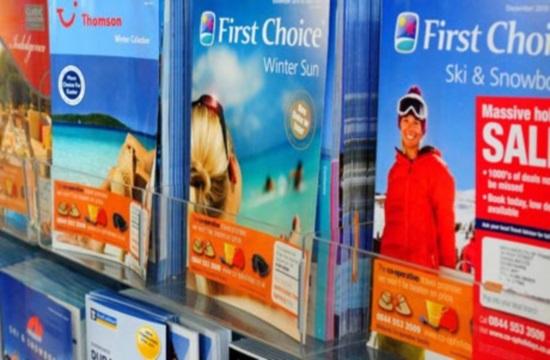 Thomson /First Choice: Επιπλέον θέσεις για Τουρκία το καλοκαίρι του 2018