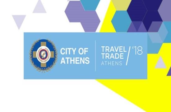 Η Περιφέρεια Αττικής στο 6ο Travel Trade Athens
