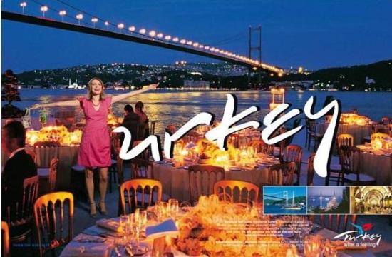 Ταξιδιωτική σύσταση για τους Ολλανδούς στην Τουρκία