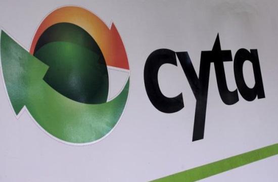 Προς πώληση η Cyta Hellas