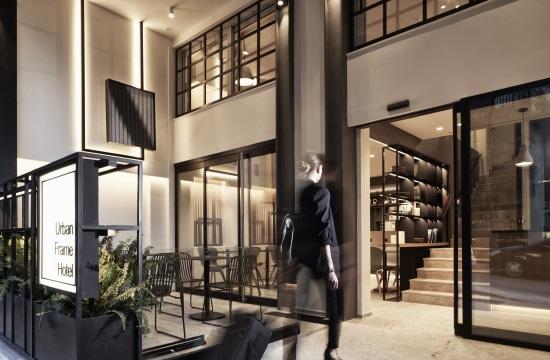 Urban Frame Hotel: Νέο ξενοδοχείο στο κέντρο της Αθήνας