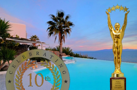 World Luxury Hotel Awards 2016: Αυτά είναι τα 15 top ελληνικά πολυτελή ξενοδοχεία