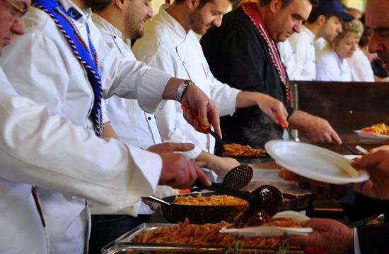 Φεστιβάλ Γαστρονομίας στην Κέρκυρα
