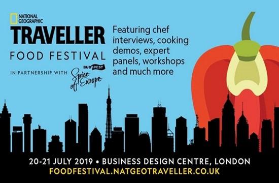 Η ελληνική γαστρονομία στο National Geographic Traveller Food Festival