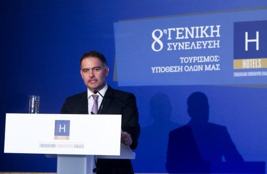 Οφείλουμε να κρατήσουμε ψηλά τον ελληνικό τουρισμό