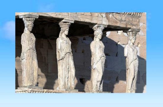 Καρυάτιδες …«made in Egypt!»- Γράφει ο Κρίτων Πιπέρας