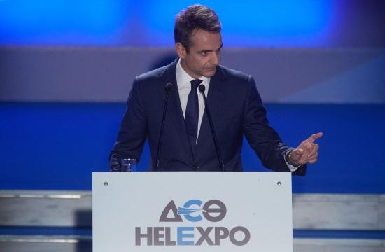 Κ.Μητσοτάκης: Ο ελληνικός τουρισμός πρέπει να επενδύσει στην ποιότητα και όχι στην ποσότητα