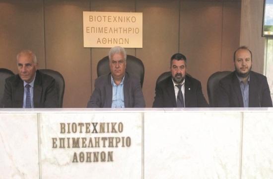 Συμπόσιο: Η αξία και η δυναμική του ελληνικού σήματος