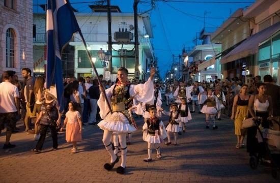 Εγγραφή 16 νέων στοιχείων στο Εθνικό Ευρετήριο Άυλης Πολιτιστικής Κληρονομιάς της Ελλάδας
