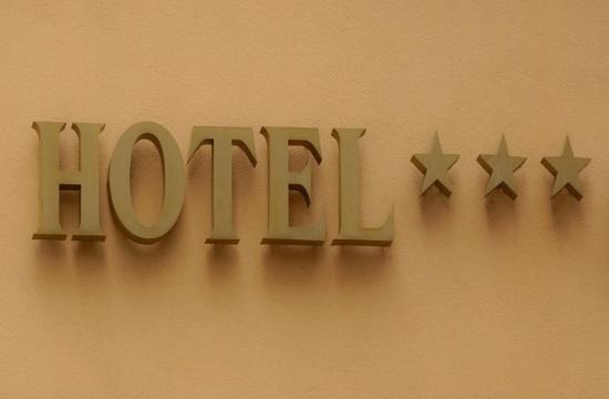 Trivago | Χαμηλές τιμές στα αθηναϊκά ξενοδοχεία το Νοέμβριο