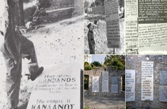 Χώρος Μνήμης Ολοκαυτώματος στον ιστορικό οικισμό της Καντάνου