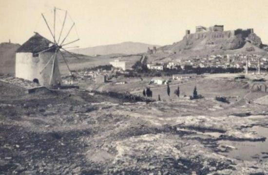 Η εποχή που η Αθήνα είχε βοσκοτόπια και ανεμόμυλους