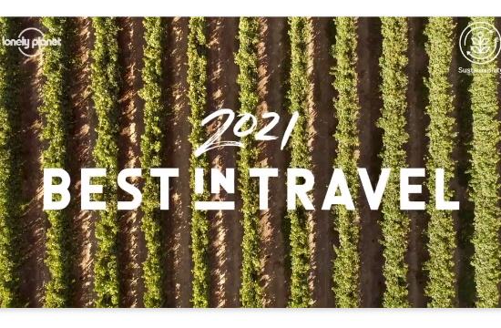 Lonely Planet/ National Geographic Traveller: Η Ελλάδα ιδανικός αειφόρος προορισμός στις παγκόσμιες ταξιδιωτικές πλατφόρμες