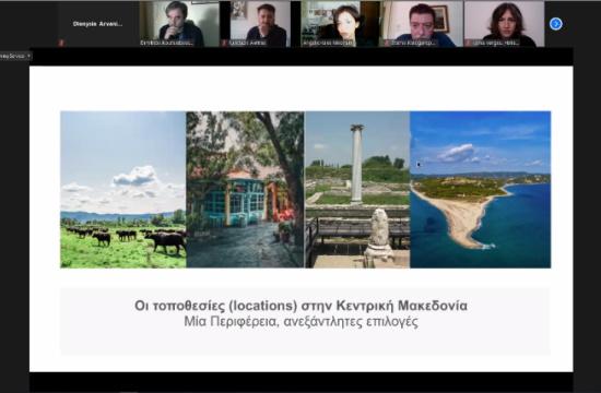 To Film Office της Περιφέρειας K. Μακεδονίας σε επιστημονική ημερίδα του Τμήματος Κινηματογράφου του Α.Π.Θ.