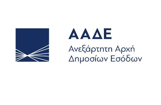 Διευκρίνιση ΑΑΔΕ: Ποιοί ΚΑΔ υπάγονται στην παράταση καταβολής οφειλών και ΦΠΑ