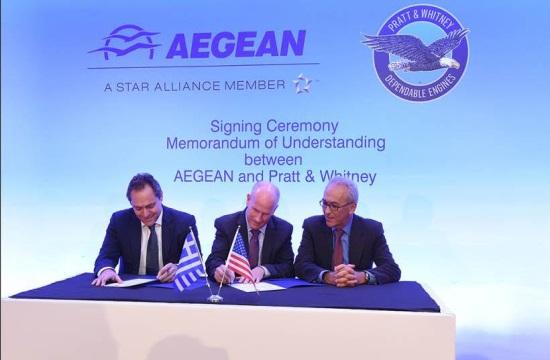 Aegean: Προσύμφωνο με την Pratt & Whitney για κινητήρες GTF στα Α320neo