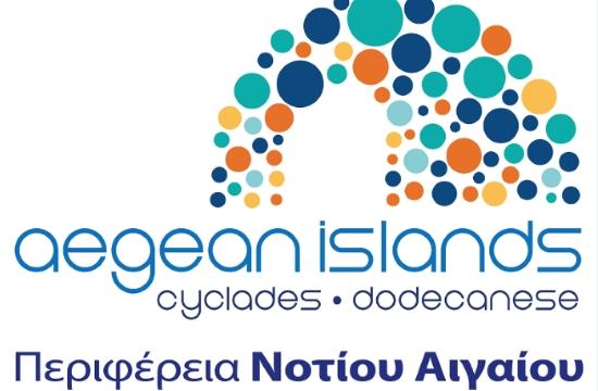 Ενθαρρυντικά μηνύματα στην Greek Tourism Expo για το Ν. Αιγαίο