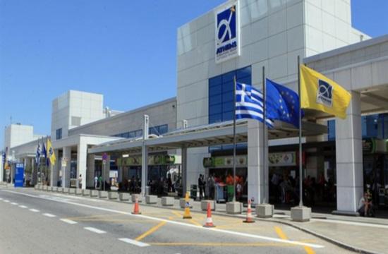 Ευρωβουλή: Απορρίφτηκε αίτημα για ακύρωση πώλησης των αεροδρομίων στη Fraport