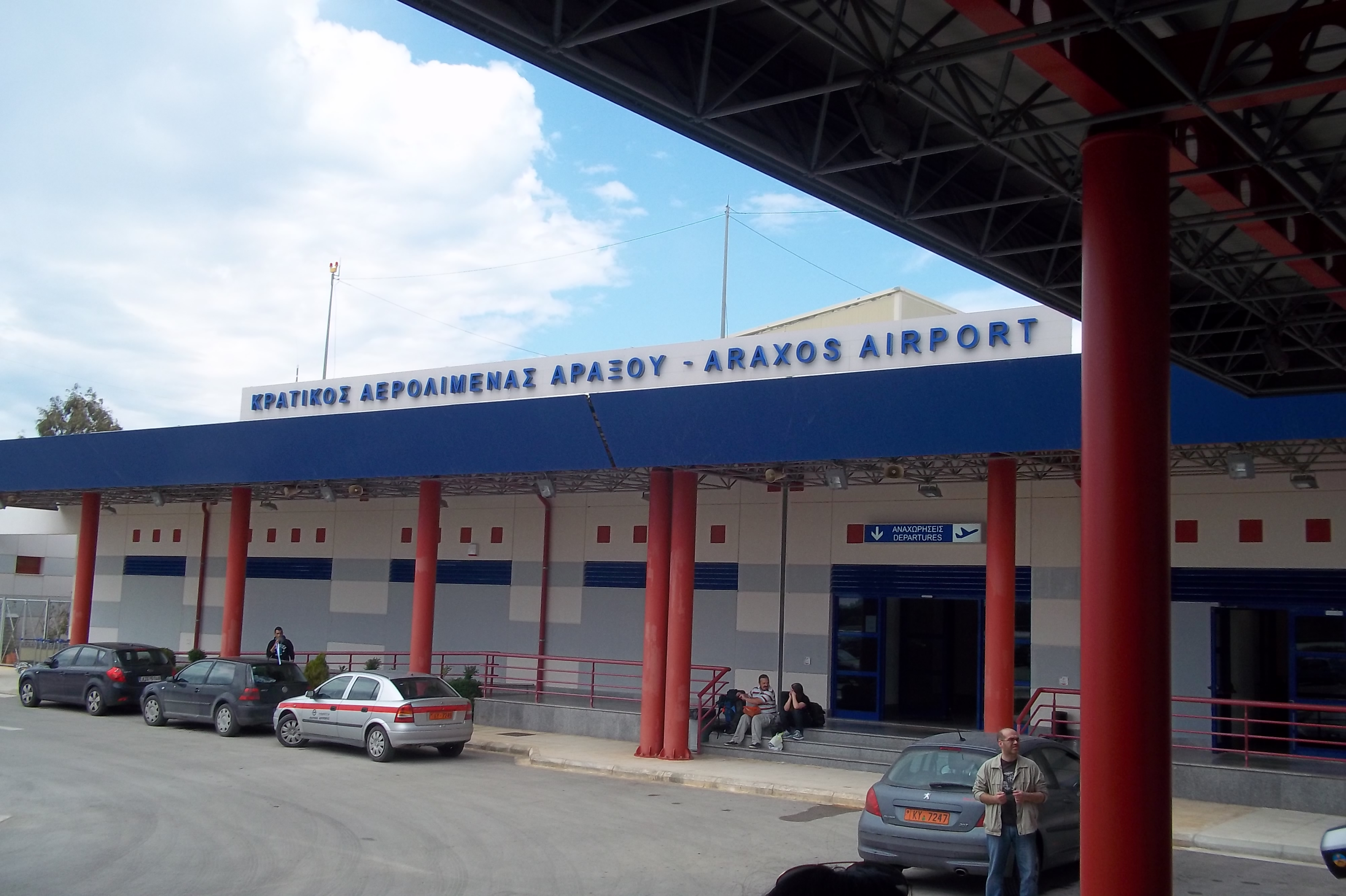 Γραφείο τουριστικών πληροφοριών στο αεροδρόμιο Αράξου