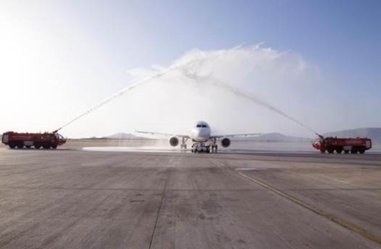 Διεθνής διάκριση  στο Αεροδρόμιο Αθηνών