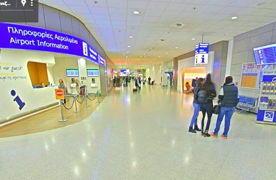 """+15,5% η επιβατική κίνηση στο """"Ελ. Βενιζέλος"""" τον Οκτώβριο"""