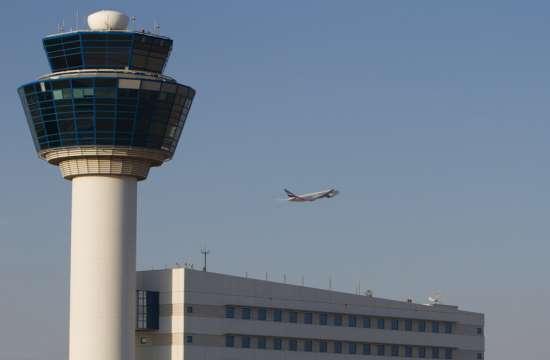Άσκηση στο αεροδρόμιο Αθήνας