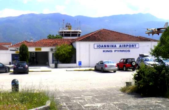 To αεροδρόμιο Ιωαννίνων θα παρέχει καύσιμα στις πτήσεις από αύριο