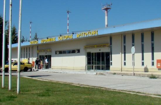 ΥΠΑ: Αεροπορική οδηγία για το αεροδρόμιο Καστοριάς