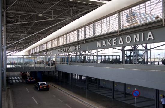 """288.000 περισσότεροι επιβάτες στο """"Μακεδονία"""" το πρώτο 10μηνο"""