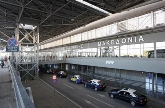 """Ανησυχία για τα έργα στο αεροδρόμιο """"Μακεδονία"""""""